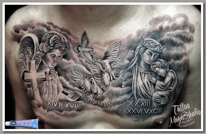 Ангел Дева Мария