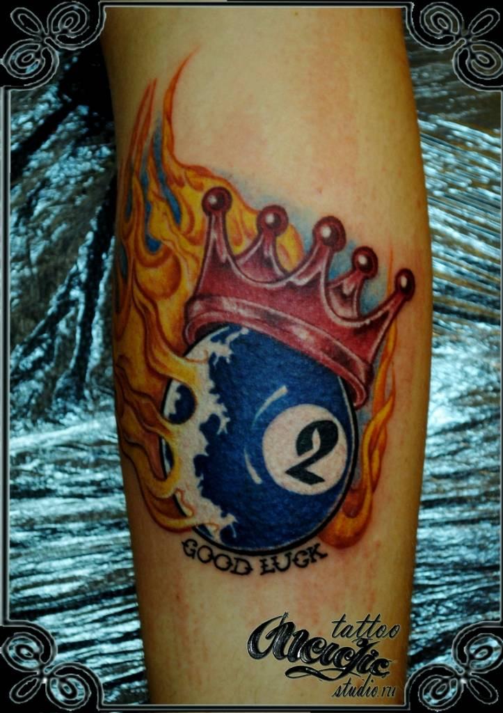 бильярдный шар- корона