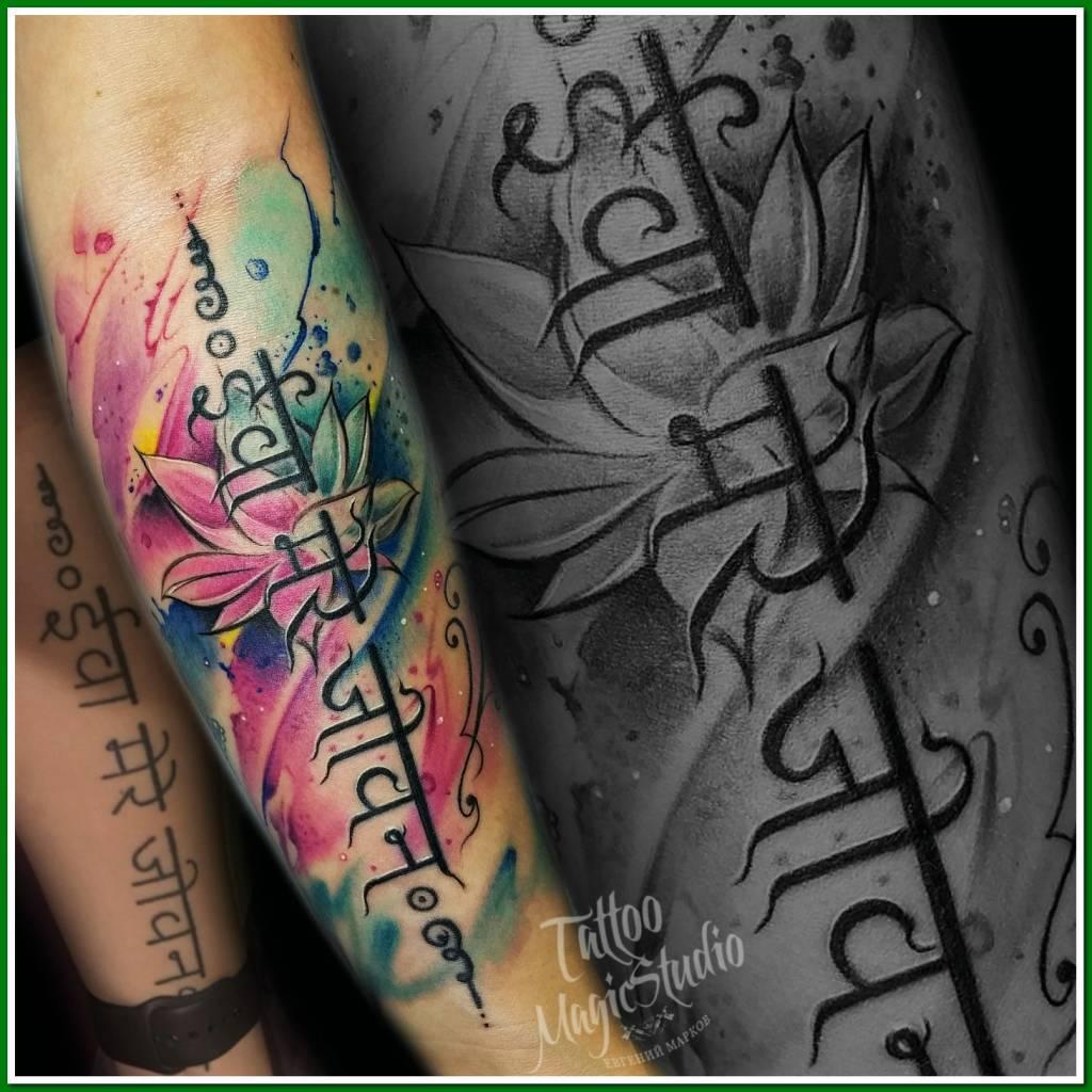 санскрит лотос акварель арт sanskrit lotus watercolor art